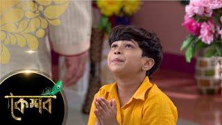 Keshav - Preview | 5th oct 19 | Sun Bangla TV Serial | Bengali Serial