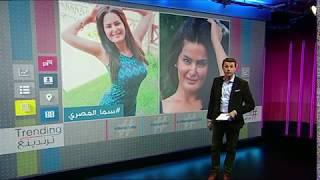 بي_بي_سي_ترندينغ | #سما_المصري تتحدث لترندينغ حول طلبها تولي رئاسة منتخب #مصر لـ #كرة_القدم