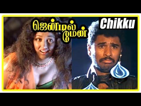 Gentleman Movie Scenes | Madhoo Spots Arjun | Chikku Bukku Song | Senthil Games Comedy | Goundamani
