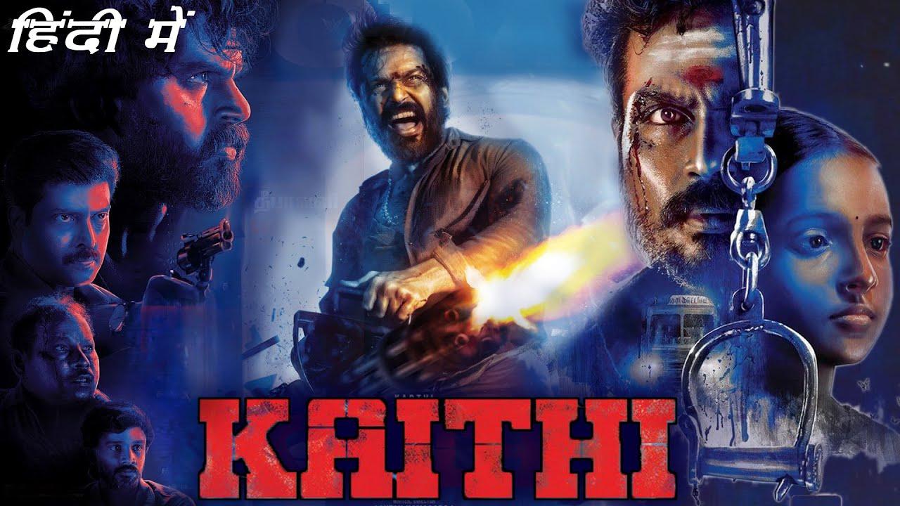 Kaithi 2020 Hindi Dubbed Full Movie | Karthi New Movie In Hindi | Confirm News, Kaithi Hindi Trailer