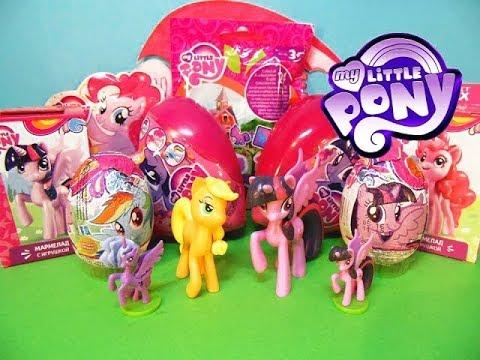 MY LITTLE PONY MLP MIX! Игрушки сюрпризы Мой маленький пони (Май литл пони) Kinder Surprise Eggs