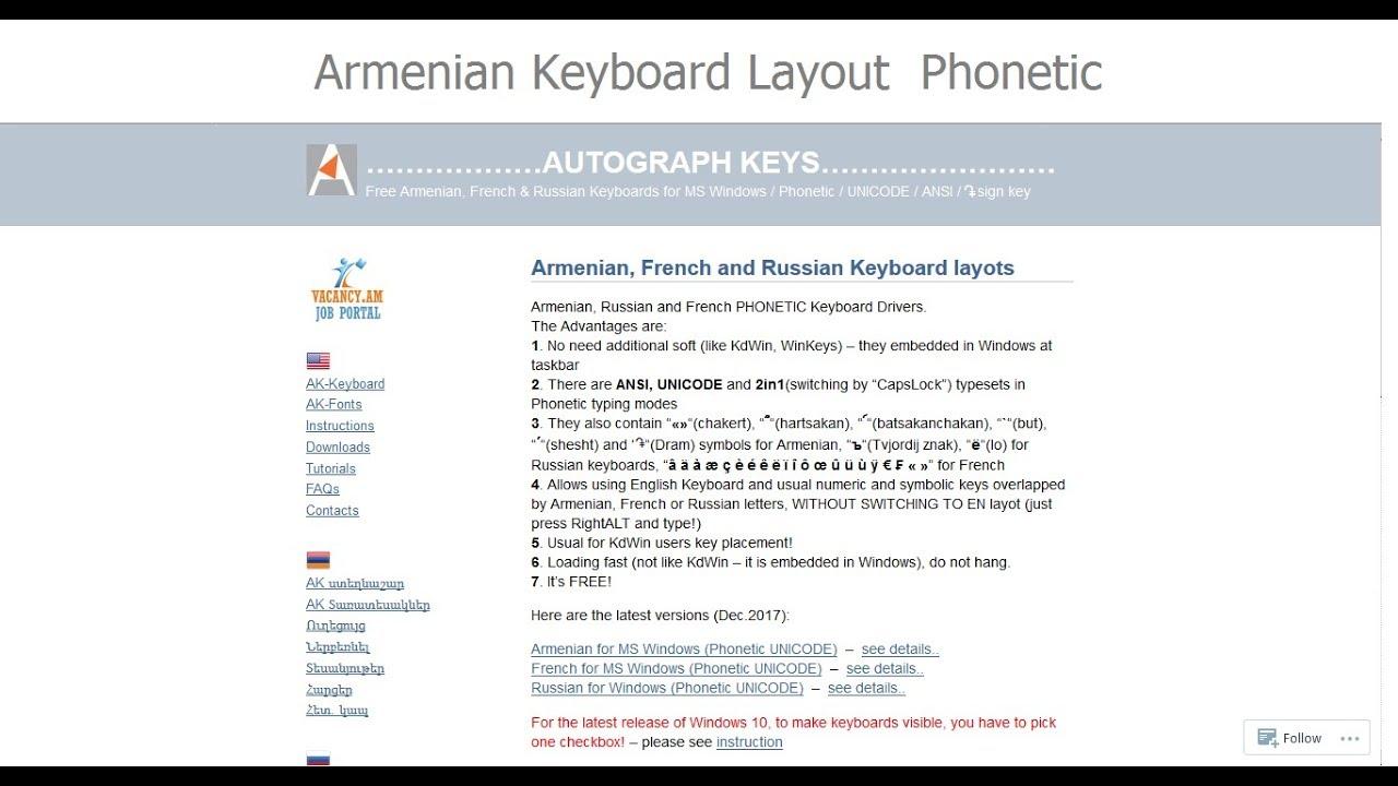 KDWIN ARMENIAN KEYBOARD TREIBER WINDOWS 10