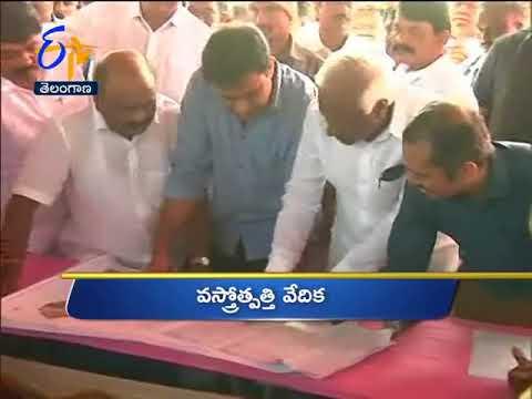 Telangana 14th October 2017 Ghantaravam 5 PM News Headlines