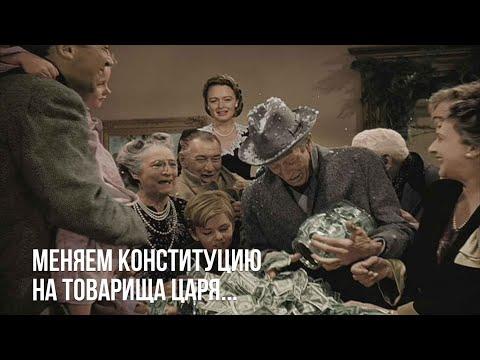 Эпоха чудесного жития России...