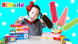 아이스크림 사세요! 리원이의 아이스크림 가게 놀이 달님이 아이스크림가게 장난감,Funny Ice Cream Shop Play