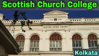 Scottish Church College Kolkata | Scottish Church College Campus in Kolkata, West Bengal