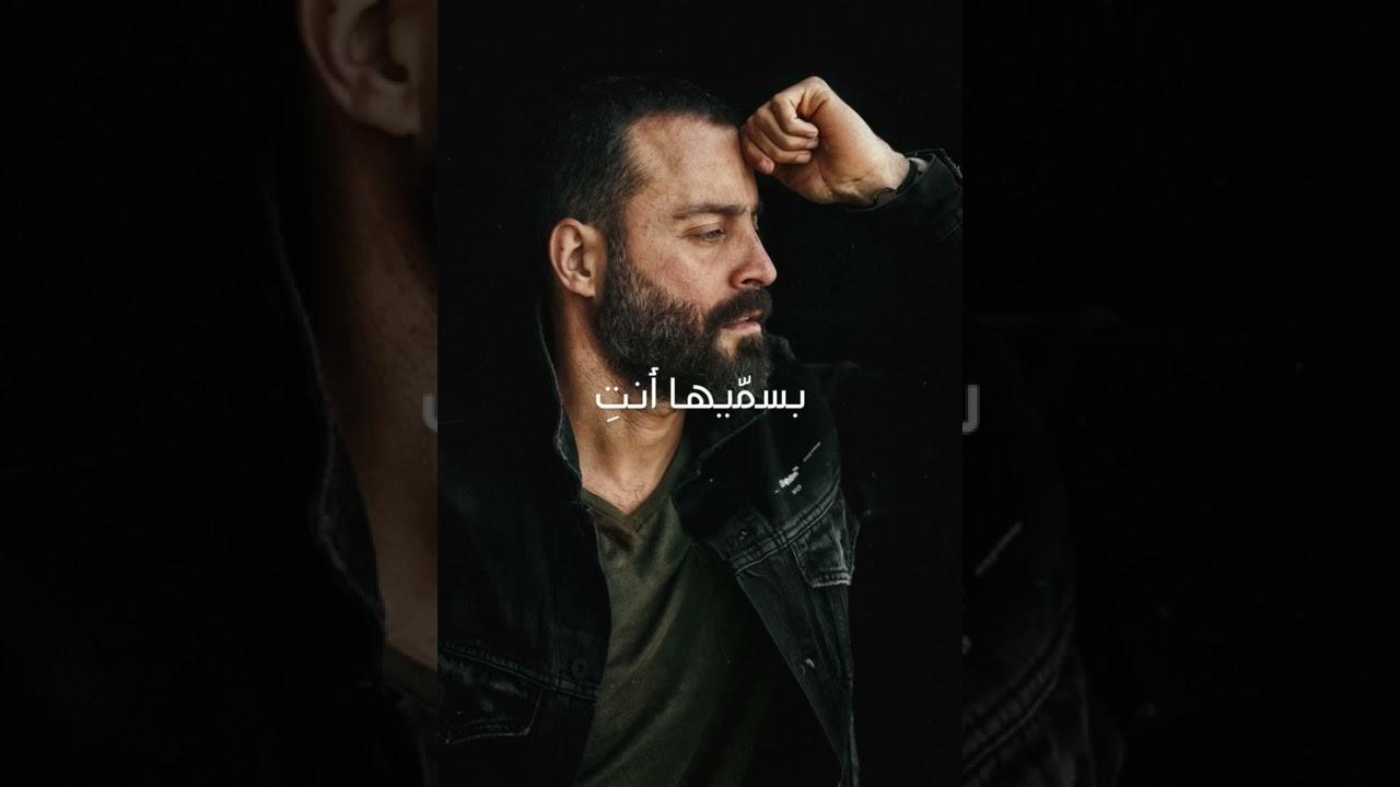 Saad Ramadan - Ehsaasak Sanam | سعد رمضان - احساسك صنم