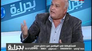 لقاء مع سمير موسي رئيس نادى الزرقاء ومحمود رئيس مركز شباب مغاغة وعاصم رئيس نادي كوم حمادة