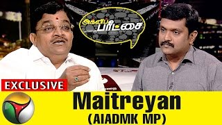 Agni Paritchai 12-03-2017  – Puthiya Thalaimurai TV – Exclusive Interview with Maitreyan ADMK MP