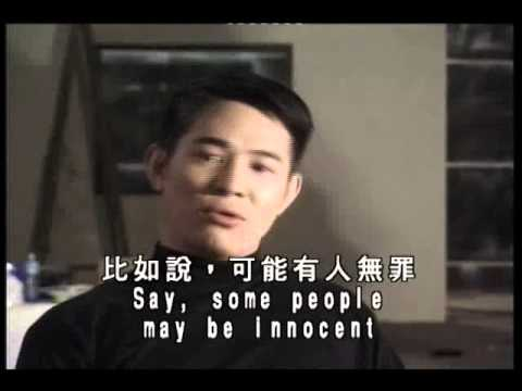 black mask - Jet Li 李連杰 behind the scene