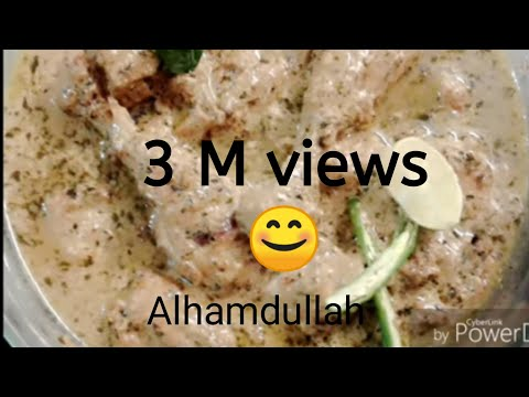 CHICKEN AFGHANI RECIPE IN HINDI