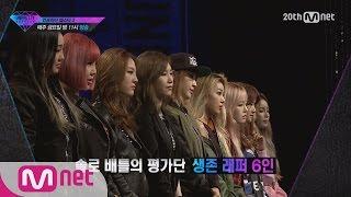 [Korean Reality Show UNPRETTY RAPSTAR2] Teamwork Battle for  Final l Kpop Rap Audition  EP.08