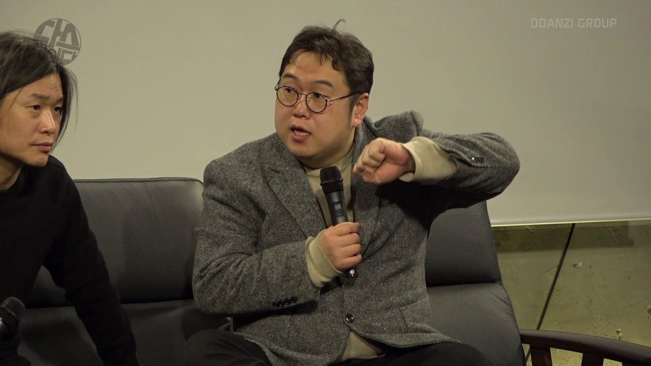 김어준의-다스-뵈이다-13-이명박-가계도-청와대의-영업