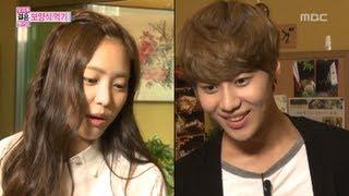 We Got Married, Tae-min, Na-eun(14) #01, 태민-손나은(14) 20130727