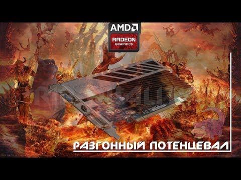 Самый актуальный обзор  Radeon HD 2400 PRO