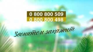 Создание рекламных видеороликов: рекламный видеоролик для агенства недвижимости(Создание рекламных видеороликов. Наш сайт ..., 2014-02-13T00:21:38.000Z)