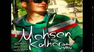 Mohsen Kalhor   Eshghe Penhooni 128