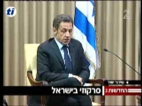 Pt Sarkozy a Ramallah et a Jerusalem
