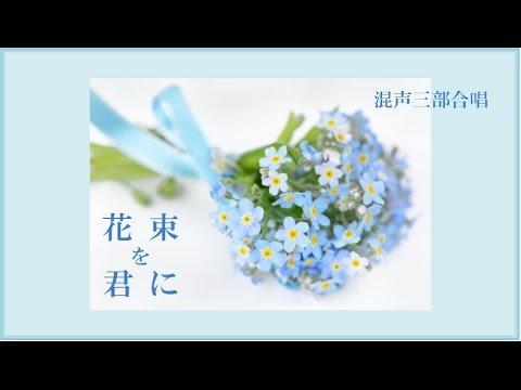 花束を君に 宇多田 ヒカル