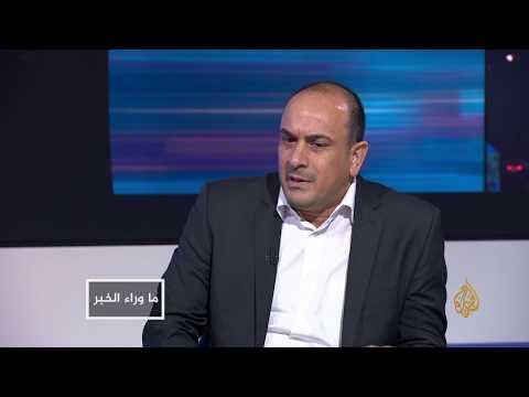 عمر عياصرة: أمريكا لن تذهب إلى الحرب حتى لو ثبت أن #إيران هي من قامت بهجوم #أرامكو???? ???? ????  - نشر قبل 16 دقيقة