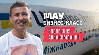 видео Киев Чикаго авиарейсы
