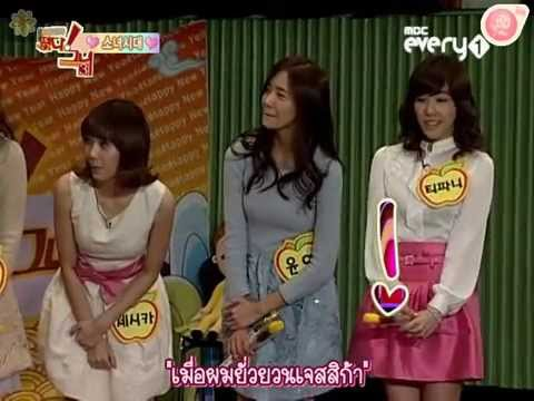 [Thaisub] 090129 Idol Army Show 2PM & SNSD EP09