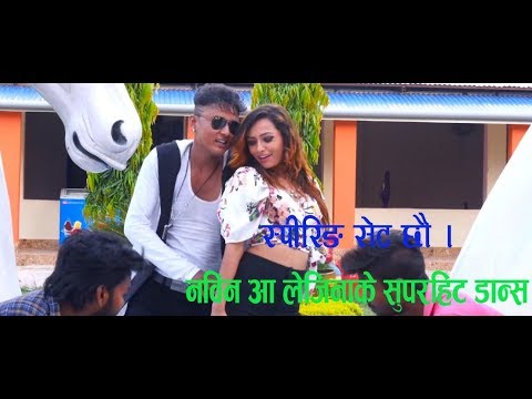 Spring Set Chhau_New Maithali Song, #1 Ft. Nabin, Lazina