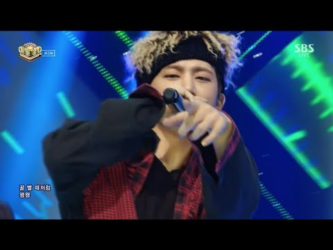 iKON - '벌떼 (B-DAY)' 0702 SBS Inkigayo
