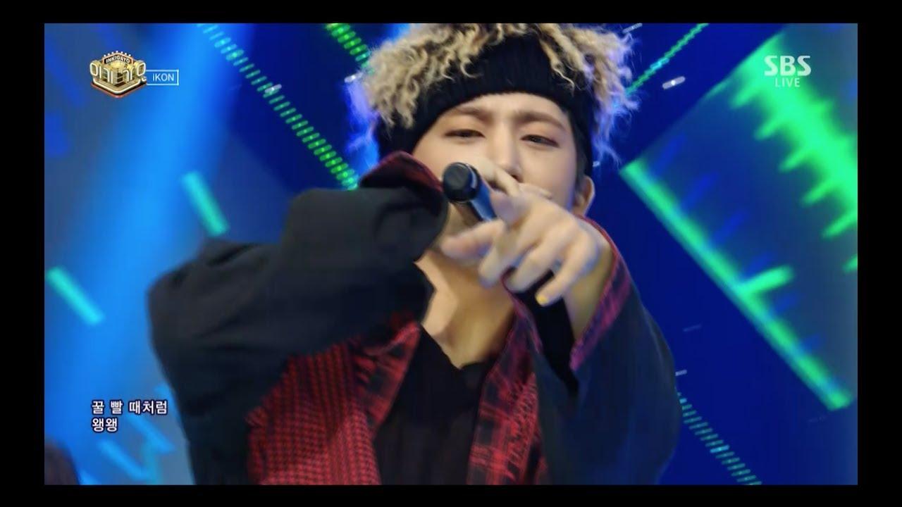 iKON - '벌떼 (B-DAY)' 0702 SBS Inkigayo