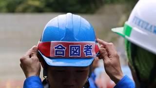 H29放送 下高井高校の現場体験① thumbnail
