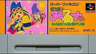 【コメ付】TASさんがまじかる☆タルるートくん MAGIC ADVENTURE で最速クリアを目指します