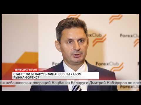 Таран вячеслав форекс клуб топ индикаторов форекс
