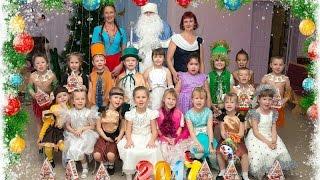 Новогодний утренник у Карины. Д.сад 43. 2017.