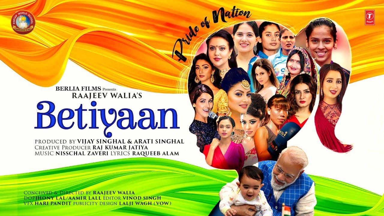 BETIYAAN Pride Of Nation | Shreya Goshal, Amruta Fadnavis, Raajeev Walia, Neeti Mohan
