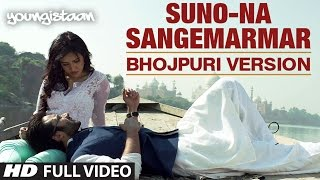 Suno Na Sangemarmar [ Bhojpuri Version ] | Youngistaan | Sexy.Neha Sharma | Sung By Aman Trikha |
