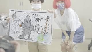 「宇宙人 DE アートセラピー」6人の子供たちが作り出す宇宙人WORK SHOP!