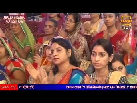 Farukhabad Ram Katha 19-06-2018 Part 05 Rajan Ji Maharaj In Up