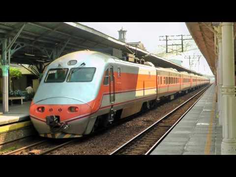 [HD] The Taiwan TRA up Tzu-Chiang E1000 (E1032 + E1061) Train No. 108 depart the Taichung Station