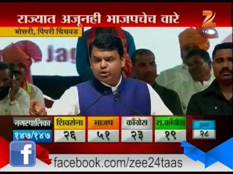 Pimpri Chinchwad | CM Devendra Fadanvis