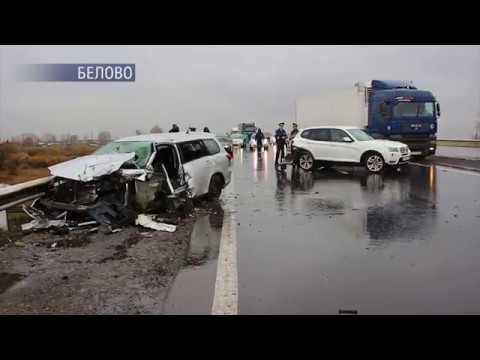 На автодороге Ленинск Кузнецкий-Прокопьевск-Новокузнецк произошла авария
