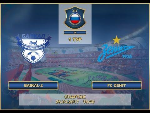 AFL17. Russia. National league. Day 1. Baikal-2 - Zenit.