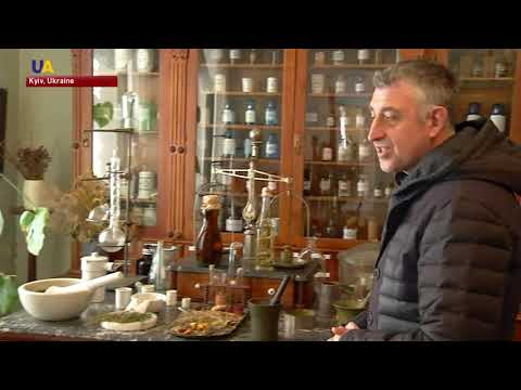 Apothecary | Unusual Museums of Ukraine