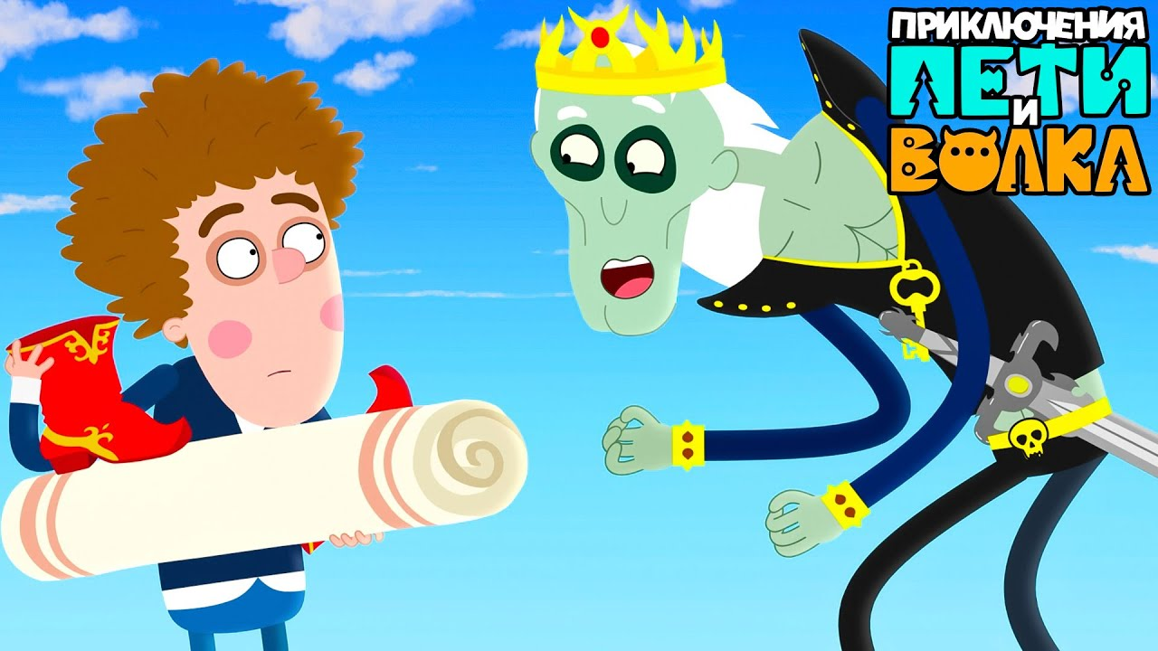 Приключения Пети и Волка ? Сборник все серии подряд Союзмультфильм 2020 HD онлайн томоша килиш