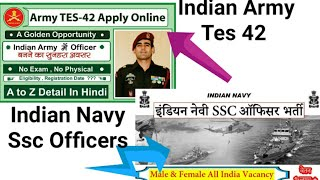 Indian Army Tes 42 online From |Indian Navy Ssc Officier In Various Online Form