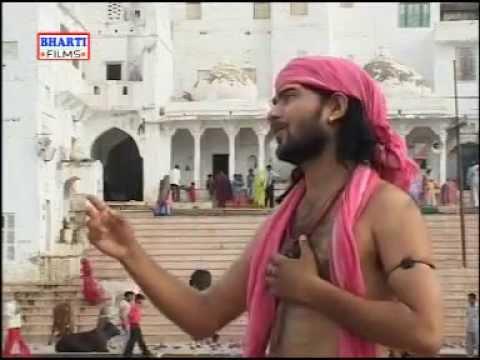 Ram Naam Tu Bhajile Bande | Moinuddin Manchala | Rajasthani Paramparik Bhajan | Full Video Song