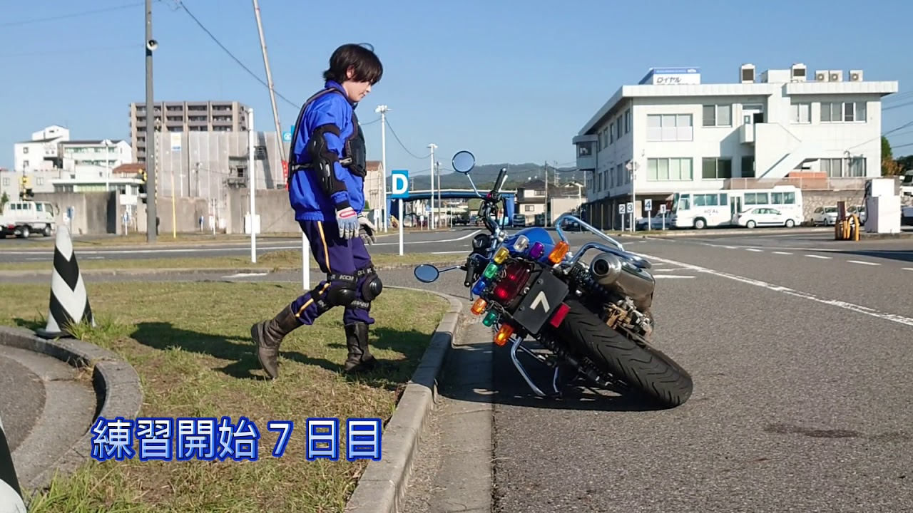 ドライビング スクール 福山 ロイヤル