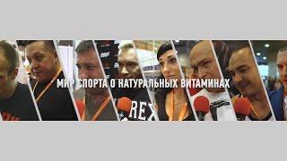 видео магазин силового спорта