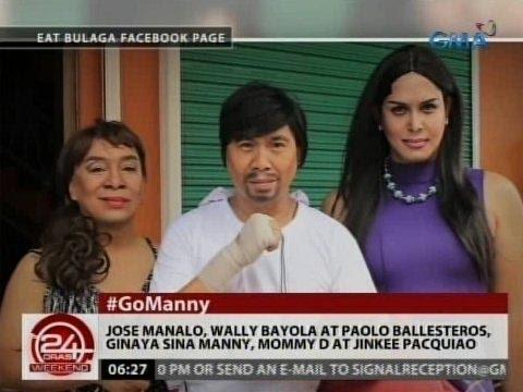 24 Oras: Jose Manalo, Wally Bayola at Paolo Ballesteros, ginaya ang pamilya Pacquiao