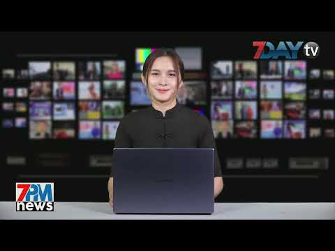 7Day TV ရဲ့