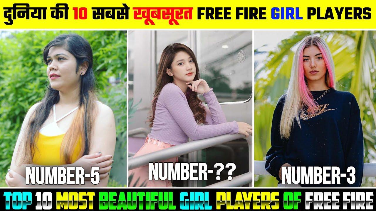 दुनिया की 10 सबसे खूबसूरत Free Fire Girl Players   Top 10 Most Beautiful Girl Players Of Free Fire